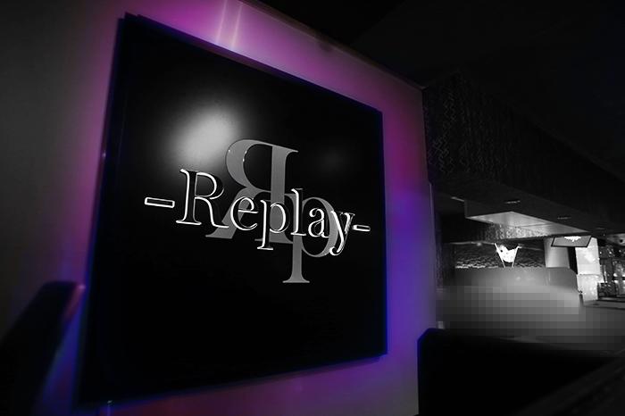 -Replay-の店内写真8